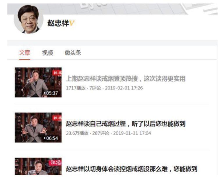 赵忠祥先生去世是因为肺癌还是鳞状细胞癌?吃瓜群众应该了解啥?