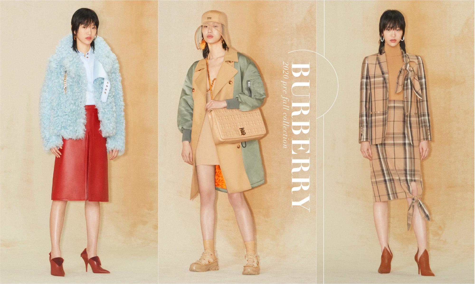2020早秋服装:Burberry建构高级休闲的摩登衣着