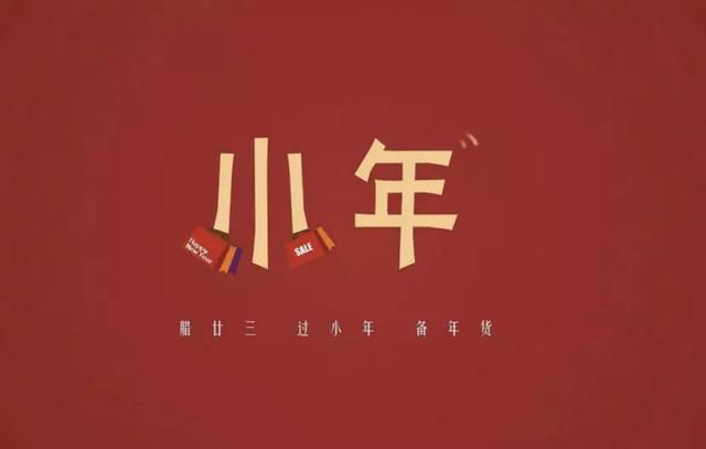 """面对着小年风俗都不一样的中国市场,新宝骏是这么""""玩""""的"""