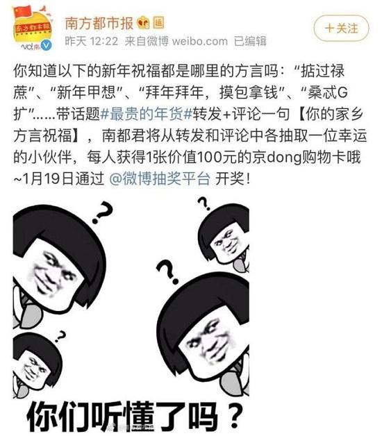 http://www.110tao.com/dianshangyunying/137312.html