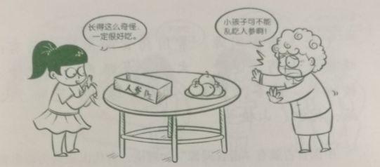 每天学点小知识!《中国公民中医养生保健素养》解读No.06