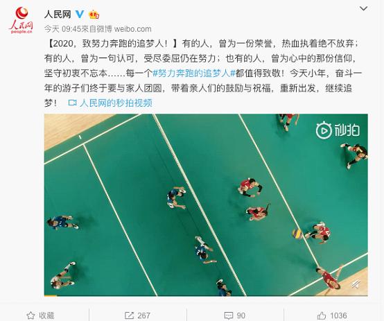 http://www.110tao.com/xingyeguancha/137289.html