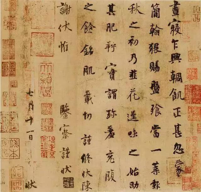 杨凝式:书法里的四种清凉