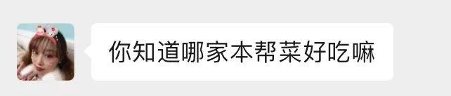外地来沪,一定不能错过的上海菜馆有哪些?
