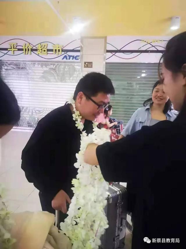 新蔡县河坞乡戚楼小学教师吴帅荣获2019年度马云乡村教师奖