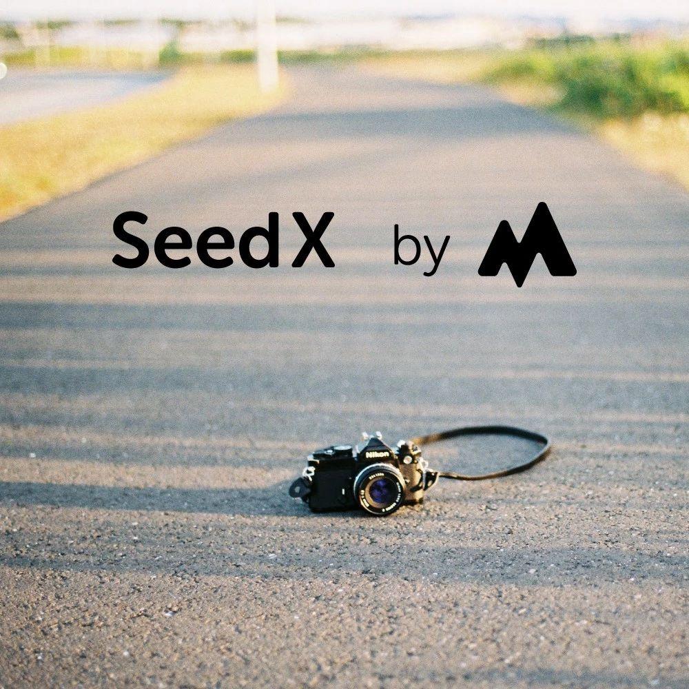 慕溪北欧旅游SeedX
