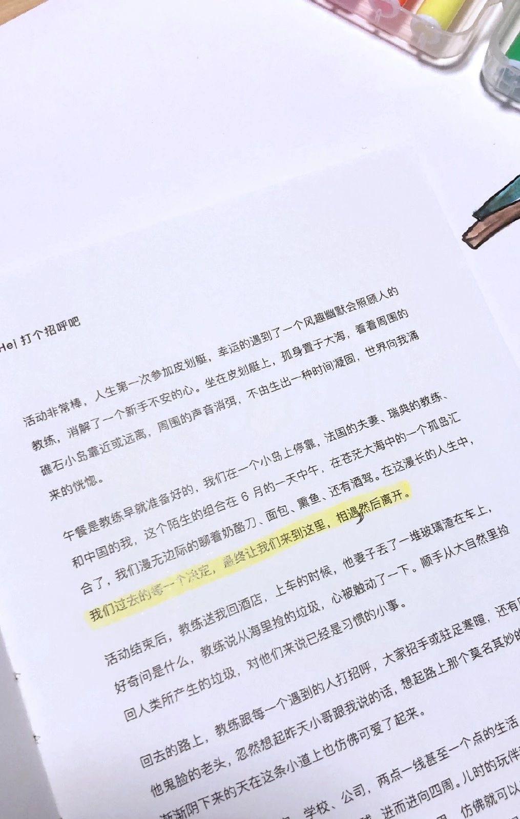 慕溪北欧旅游 Xbook