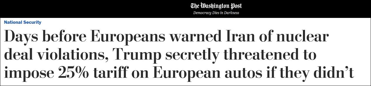 德法英對伊核協議下手前,曾遭美國以加征25%汽車關稅威脅