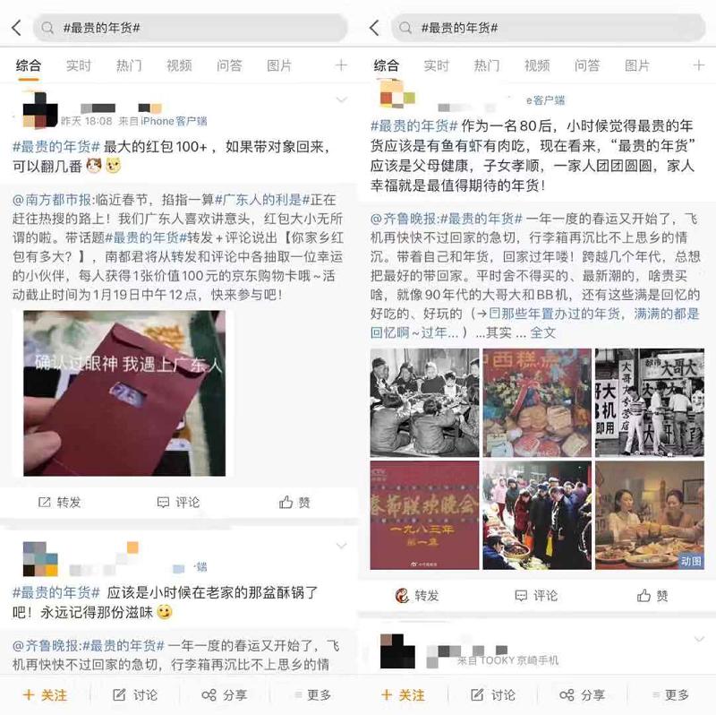 http://www.110tao.com/dianshanglingshou/137310.html