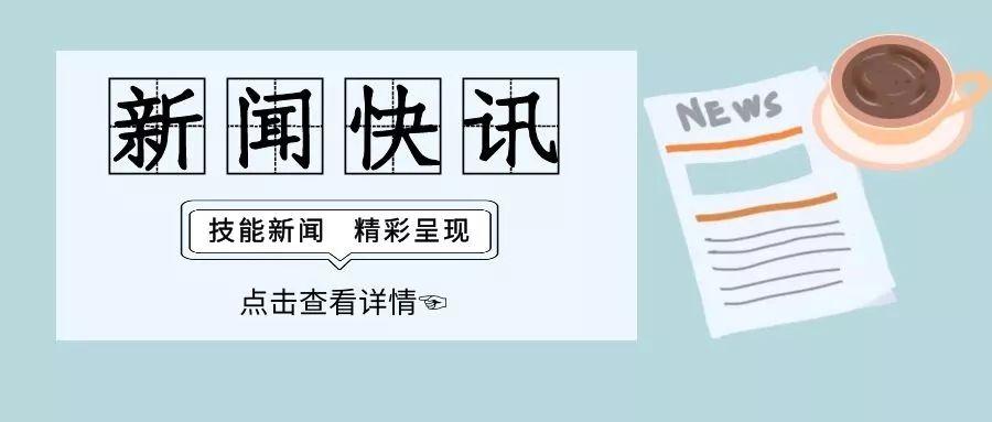 http://www.ncsnb.com/qichexiaofei/45225.html