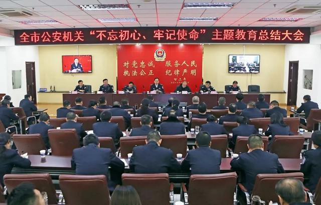 上海祛斑最好的医院吕梁市公安局召