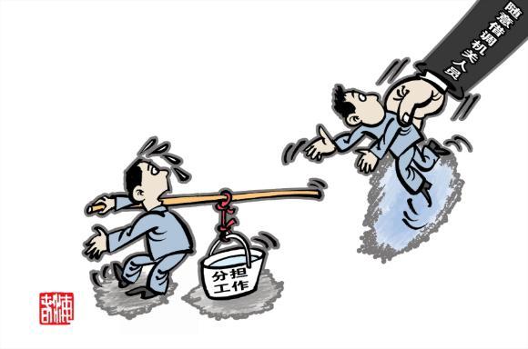 中小学教师借调到事业单位,会有发展前途吗?