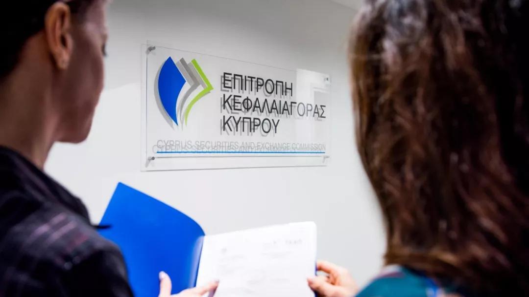 塞浦路斯CySEC监管外汇经纪商破产,客户也能获得补偿!