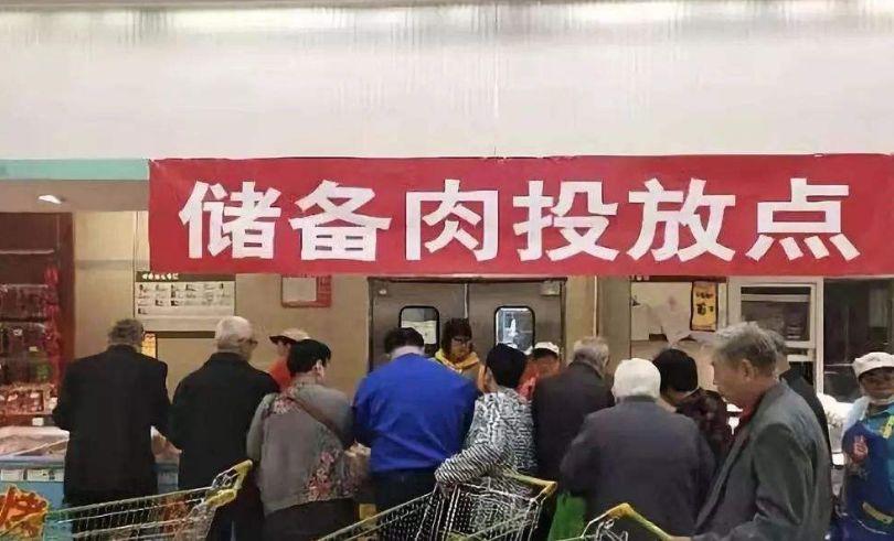 关于渭南投放240吨储备肉的通知!每斤仅...