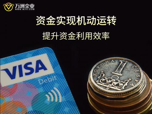 《万洲金业助推客户捕捉投资机遇,发挥黄金短线交易优势》