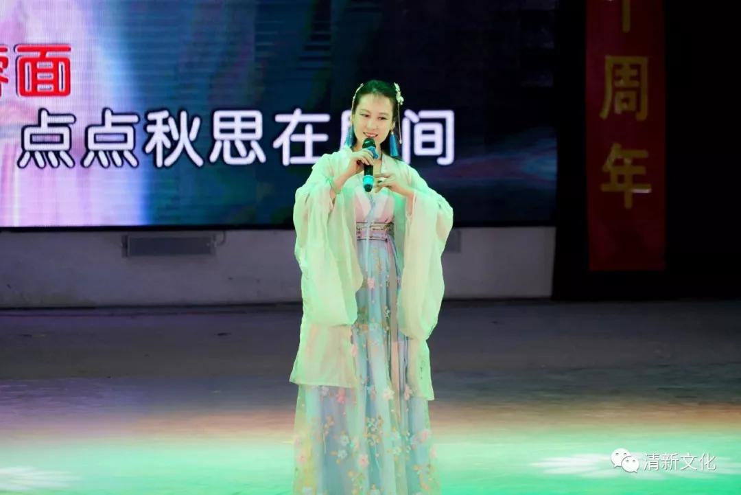 第五届百家姓春节联欢晚会张凡凡演唱歌曲并获形象代