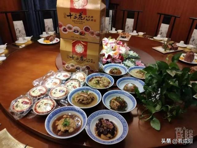 泾阳人小年必吃的传统美食八碗四盘子曾经向往的土豪生活!