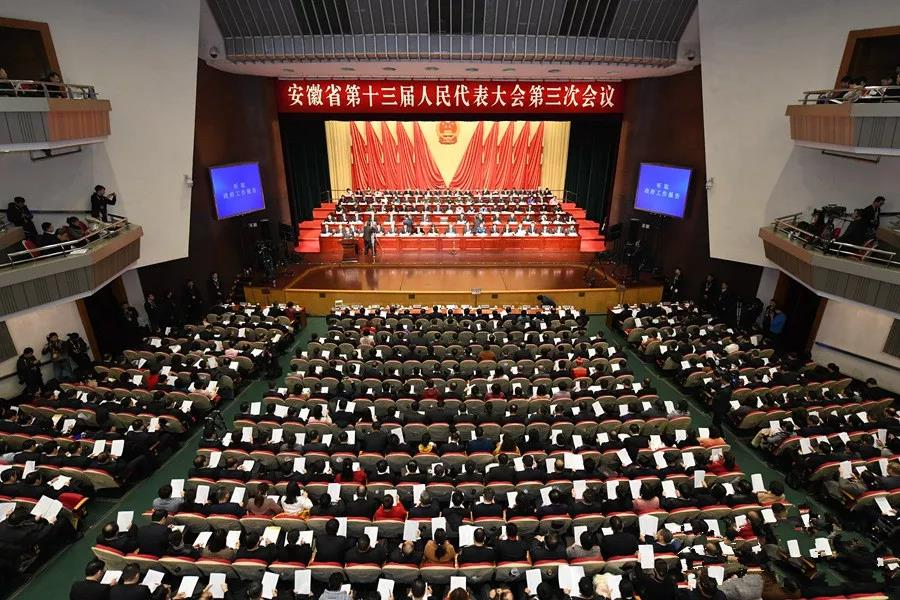 关注两会 || 安徽律师2019年参政议政成绩单