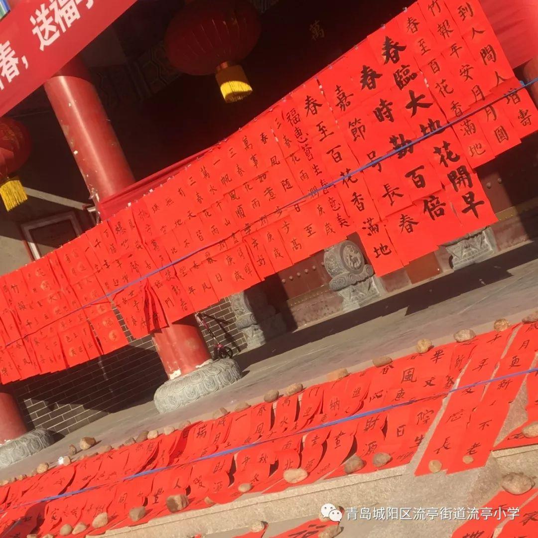 """【阳光学少】""""走进新时代,共圆中国梦"""" """"迎新春 · 送"""