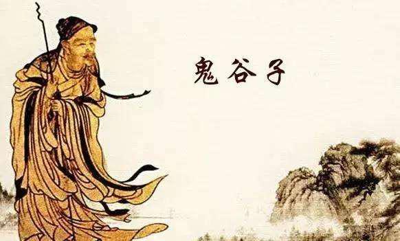 """北京聚师网:鬼谷子的神秘""""VIP协议班""""-聚师网教育"""