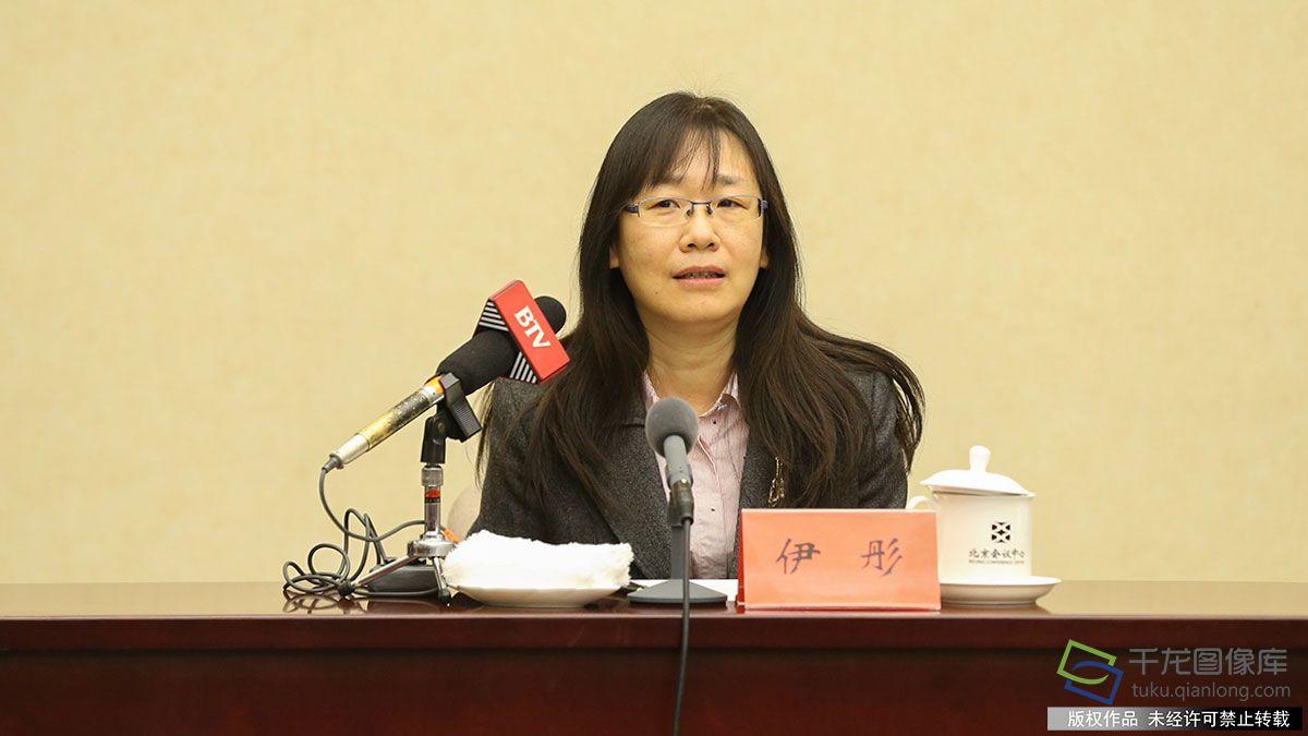 """着眼""""三城一区""""建设, 北京市人大代表伊彤建议赋予中关村科学城龙头作用"""