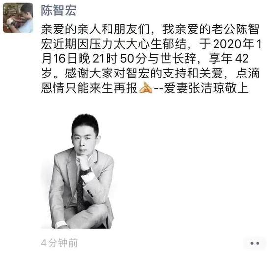 饭粒网官网开源技术社区创业者陈智