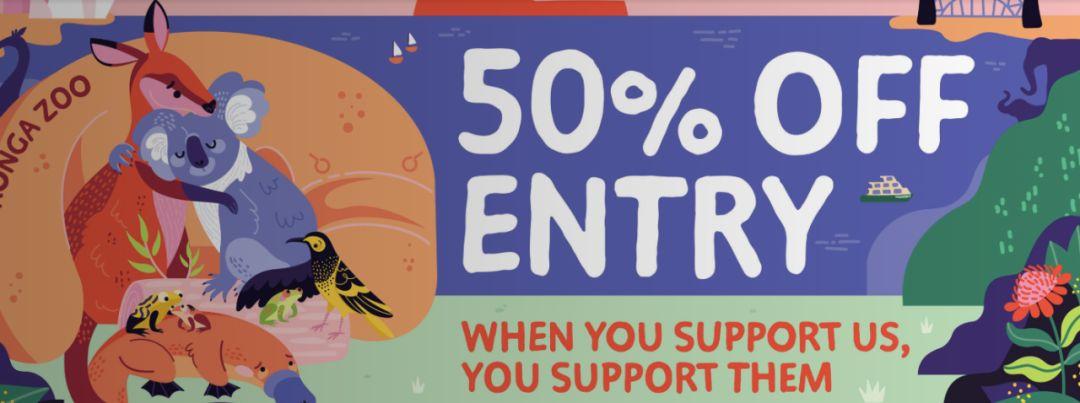 悉尼动物园半价了!成人,儿童,优惠票都能再折扣50%!赶紧来场治愈之旅吧!