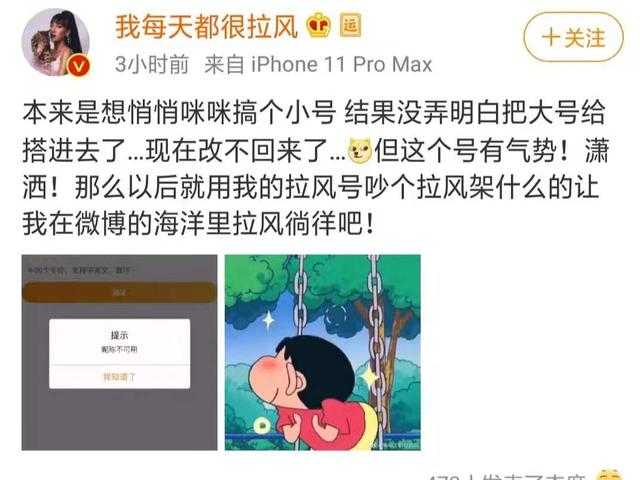 http://www.umeiwen.com/baguajing/1466422.html
