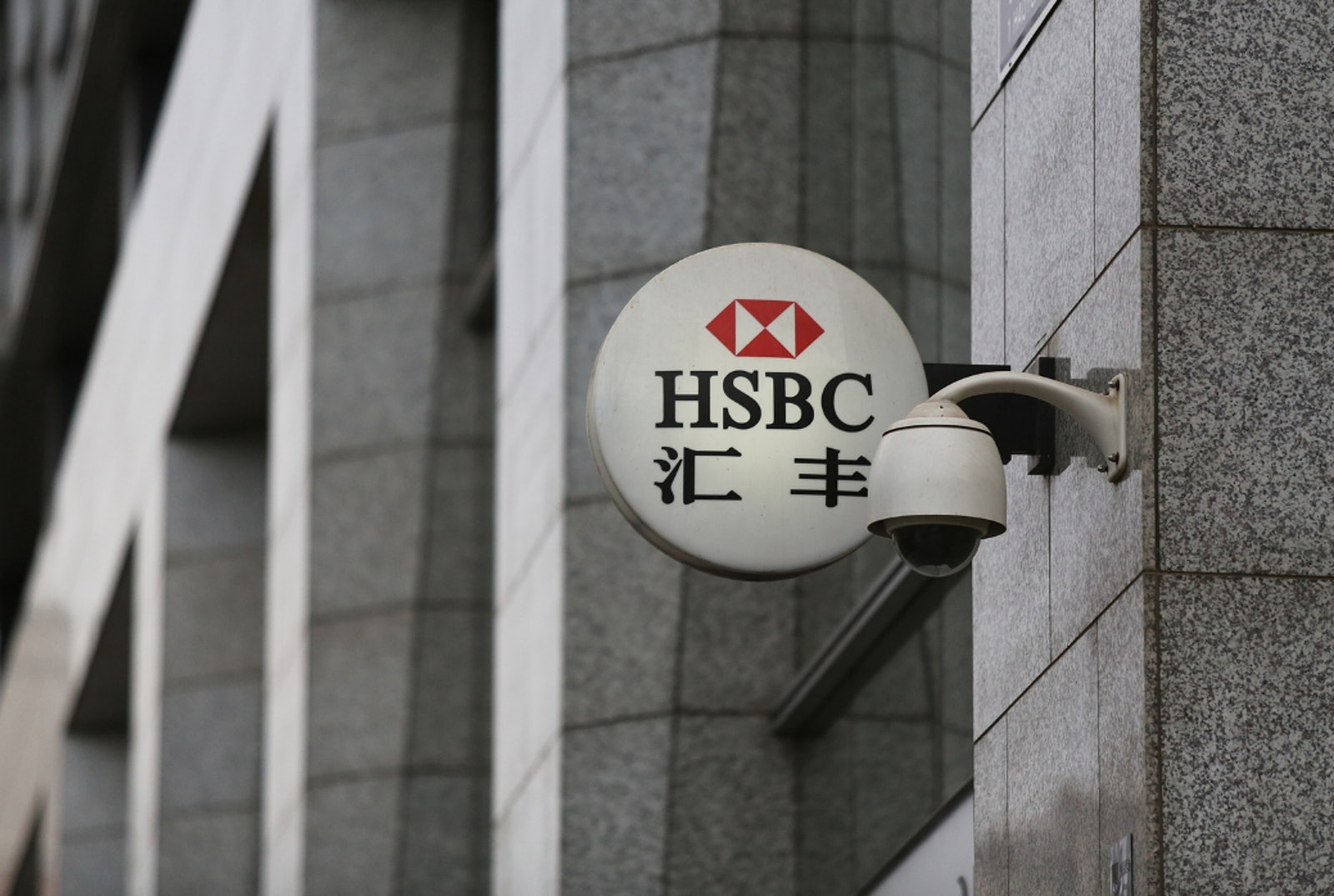 HSBC plans to lay off nearly 100 stock sales staff! Earlier news said the bank may lay off 10,000 employees