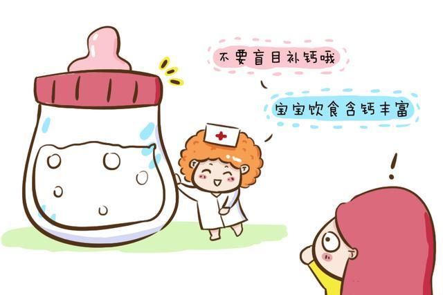 """一岁女婴因盲目补钙而出现血尿?父母们别再傻傻无知的""""坑""""娃了"""
