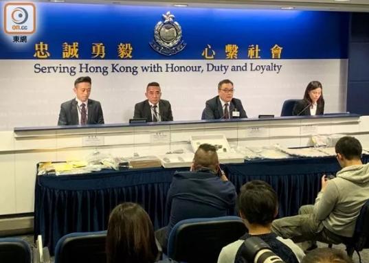 美國寄往香港的郵包,發現手槍和500多發子彈