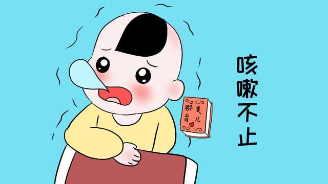家庭止咳小妙方,学会它,再也不必担心孩子多受罪
