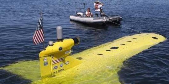 江蘇11名漁民獲國家重賞,美軍聲吶無人潛航器被撈光,白宮很無奈