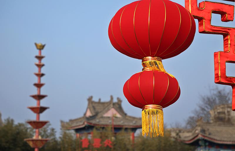 中国年看西安 春节打卡新坐标 楼观逛庙会赏花灯