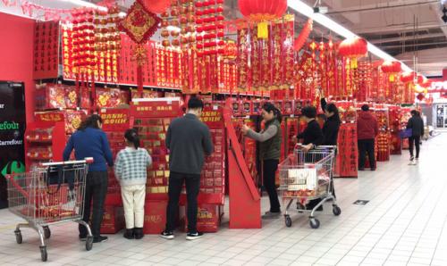 """苏宁年货节大数据:春节""""三人食年夜饭""""走红"""