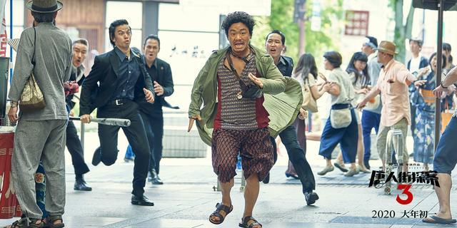 春节档预售开启,《唐人街探案3》遥遥领先,55%票房预售占比