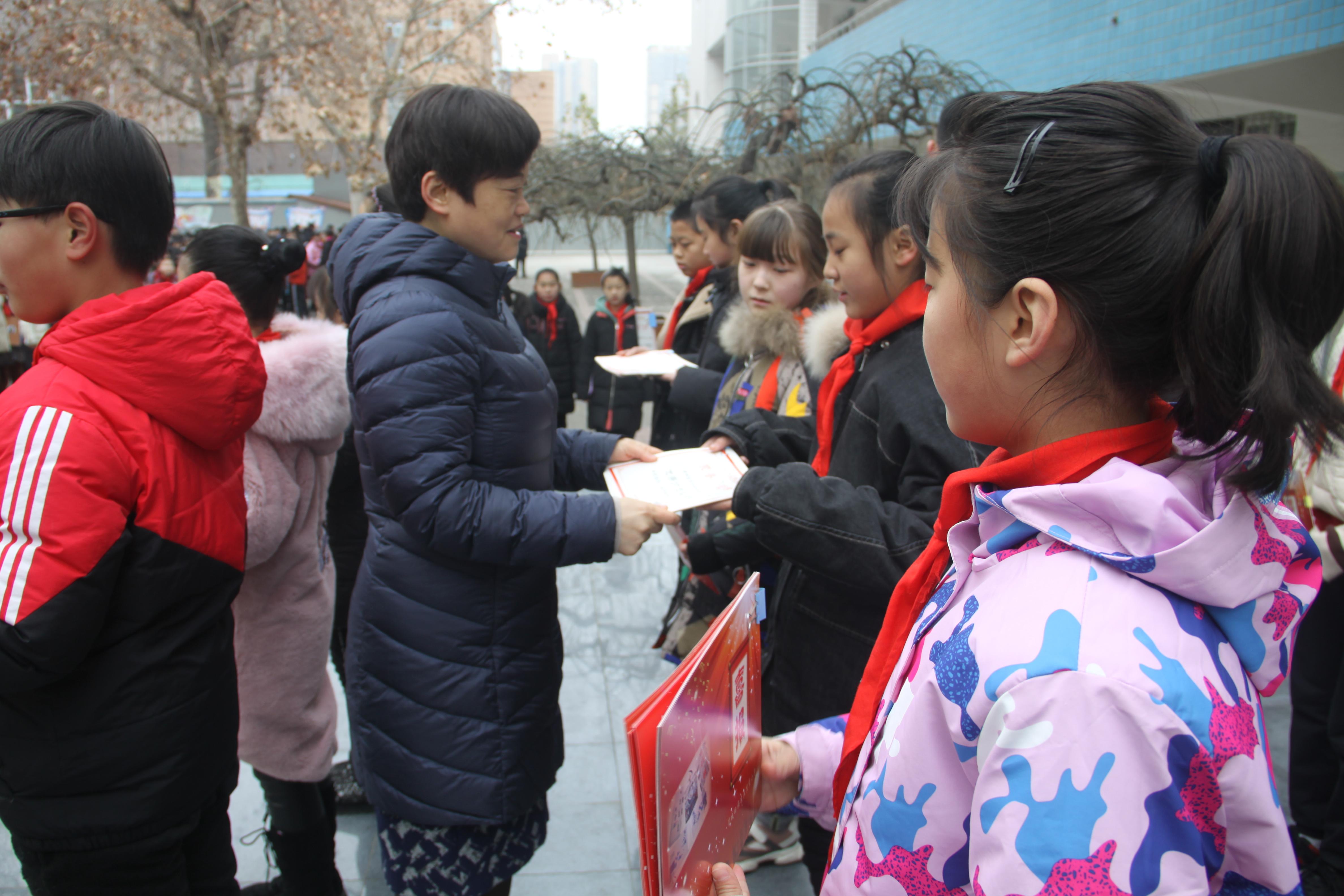 安全度寒假 年味伴成长 管城区五里堡小学师生们迎来了快乐的寒假