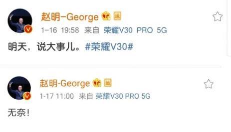 无奈送检DxO,荣耀V30 Pro凭122分夺得全球第二 打了谁的脸