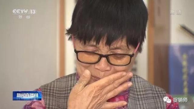 """骗68人70套房 公证员律师合伙助纣为虐 北京最大涉黑""""套路贷""""宣判"""