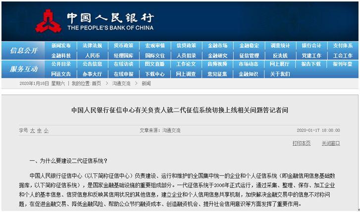 2019年江苏事业单位考试公基备考:常识之月相的变化