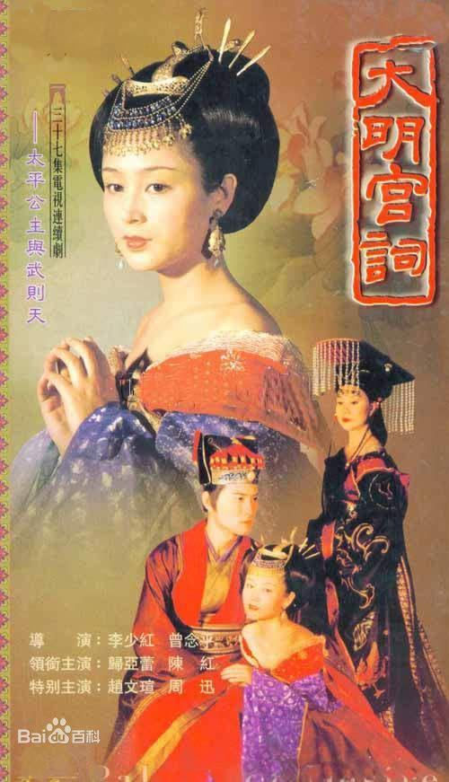刘涛新剧《大宋宫词》搭档周渝民,能否超越《欢乐颂》呢?