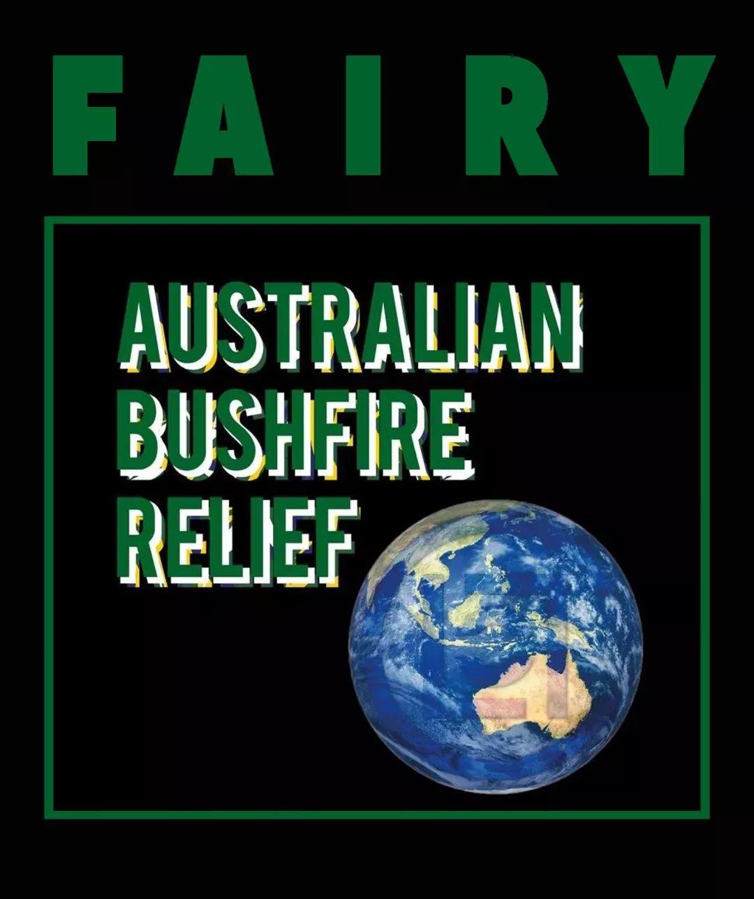 澳洲山火肆虐,考拉成濒危动物?时尚品牌接连加入援助!