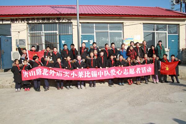 陆治刚携手莱比锡爱心中队传承红色基因慰问革命老区
