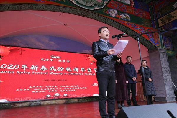 网红美女助力2020新春武功电商年货节,一站式服务很省心