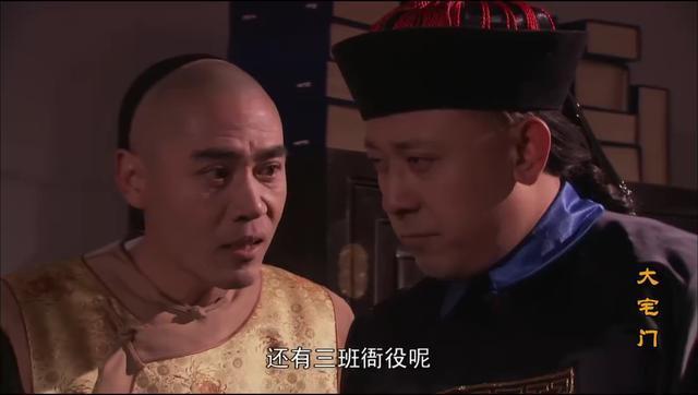 演员阵容最强的内地电视剧是《大宅门》插图(6)