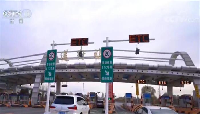 针对ETC收费推广时出现的问题 交通运输部公路局局长回应