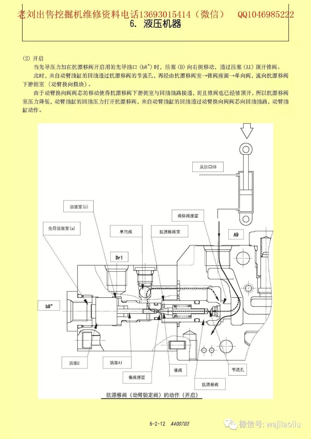 乱莎的原理_总结一下   很多加装师傅对加装车辆的电控系统控制策略,结构原理并不了解,或者了解不够,同时也没有规范的加装改装操作规范,对撕拉乱接导