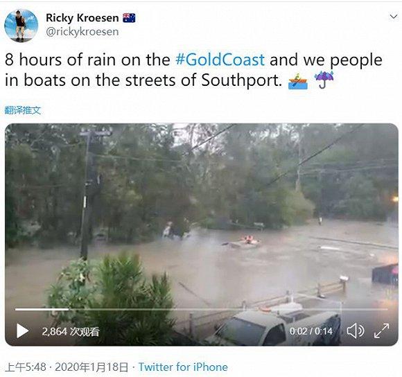 澳大利亞百年大暴雨 內澇形成后如何自救?