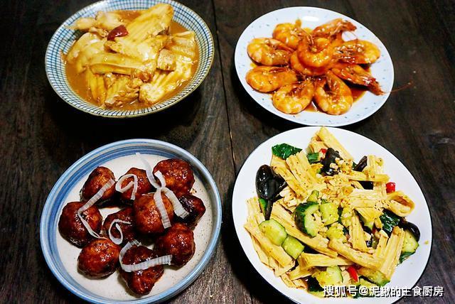 【快过年了,晚餐在家吃,4道家常菜,营养健康,好吃超下饭】