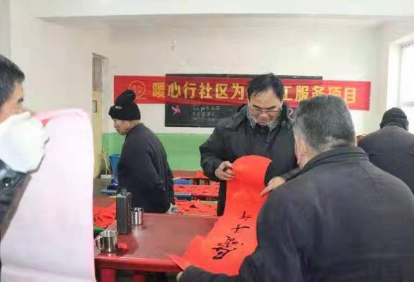 邢台市祥和社工服务中心开展